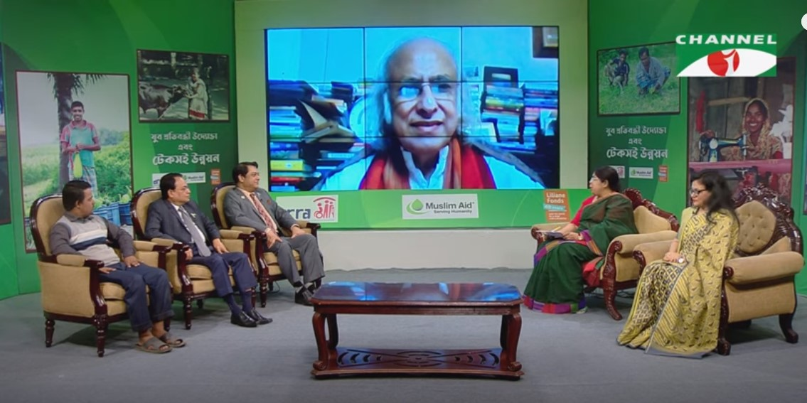 TV Program on Young Entrepreneurs with Disability and Sustainable Development: