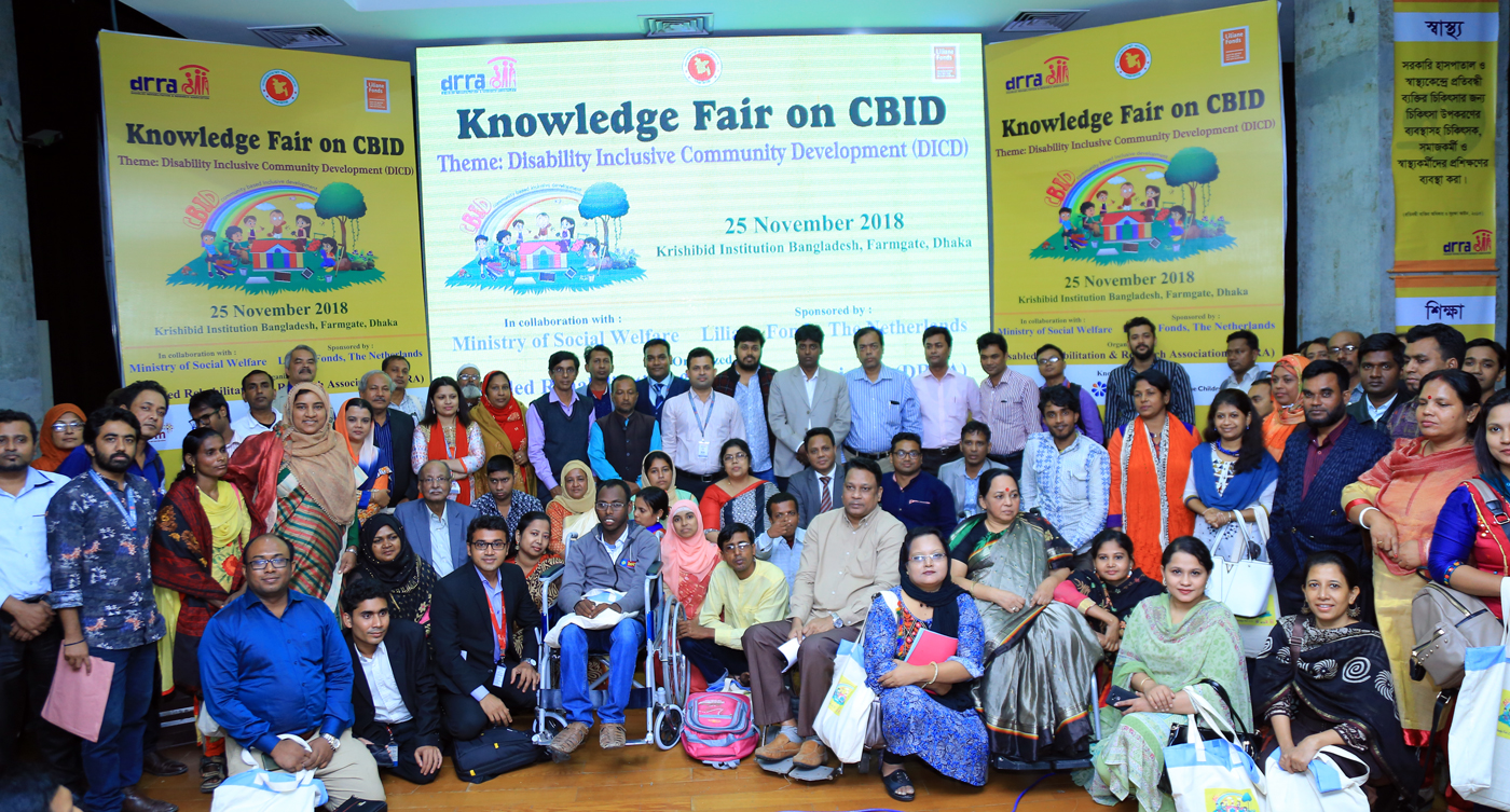 The first time 'Knowledge Fair on CBID' held in Bangladesh. Voice rose to protect the rights of persons with disabilities through inclusion